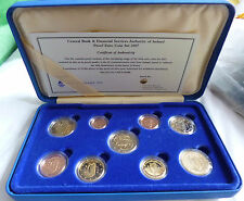 2007 Ireland Treaty of Rome Euro Proof Coin Set - Irish Eire Europa