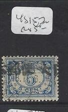 NETHERLAND INDIES JAPANESE OCCUPATION (P1902B)  JSCA  4S157   VFU