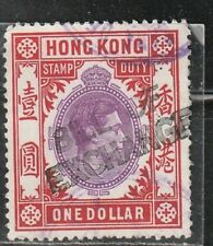 1946 British colony revenue stamps, Hong Kong KGVI $1 OVPT Bill of Exchange used