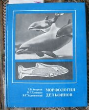 RUSSIAN Book Whale Keith Kit Blower Whaler Dolphins Morphology Body structure
