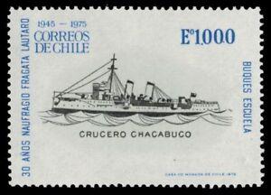 """CHILE 471 - Shipwreck of the """"Lautaro"""" 30th Anniversary (pa0140)"""