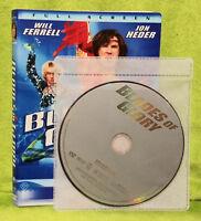 Blades of Glory (DVD, 2007, Full Frame)Will Ferrell, Jon Heder, Amy Poehler