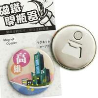 IMUG Magnet Opener Taiwan Attraction Series- Kaohsiung