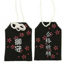 1 pc Japanese Amulet OMAMORI GOKAKU KIGAN Pass School Exams Lucky Charm