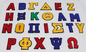 Chenille Greek Letters: Pick 1 from 6 Colors