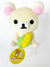 """Rilakkuma Korilakkuma San-X Original Plush Holding Corn Small Plush 6"""" Toy"""