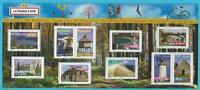 Frankreich aus 2005 ** postfrisch Kleinbogen MiNr.3972-3981 - Aspekte der Region