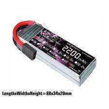 Traxxas 1:16 Slash / E-Revo / Summit / Rally 2200mAh 2S 7.4V 50C LiPo RC Battery