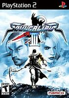 Soul Calibur III 3 PS2 (Sony PlayStation 2, 2005) Complete