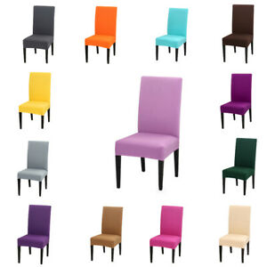 1 x Strech Dining Chair Seat Covers Slip Wedding Party Anti-slip Removebale Gift