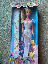 NEW NRFB SAVOIR FAIRE Barbie 15132 9993 Richwell Philippines foreign import 1996