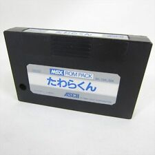 msx TAWARA KUN Import Japan Video Game Cartridge only msx