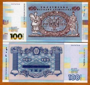 Ukraine, 100 Hryven, 2018, Collectors Series, 100 years of Ukrainian Revolution