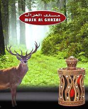 Al Haramain Musk Al Ghazal. 30ml.Perfume Oil For men.NIB & Imported(UAE)