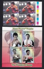 Philippines Sports Boxing Champ Manny Pacquiao in Block/4 + S/S mint NH VF
