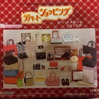 Re-ment Miniature Department Store Shopping Tea Plate Gift set 6//F