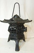 Vintage Cast Iron Pagoda Lantern Japanese Asian Candle Tea Garden light  7 lb