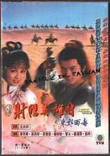 Legend of the condor heroes 2 ( 射鵰英雄傳 東邪西毒 / HK 1988) TVB EP 1-20 5DVD TAIWAN