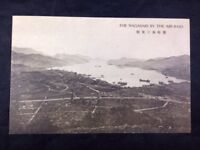 Nagasaki By The Air-Raid Vintage WWII Japan Japanese B&W Postcard Unposted