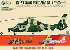 Kitty Hawk KH80109 1/48 PLA Z-9B/C/W Helicopter