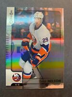 2017-18 OPC Base Rainbow Parallel #471 Brock Nelson New York Islanders