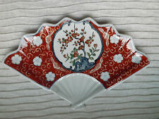 Vintage Porcelain japanese fan shaped plate dish wall hanging