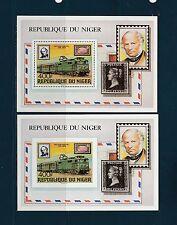 Niger  bloc  Rowland Hill  1979  num:  24 D et ND  **