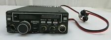 Icom IC-25H VHF Transceiver