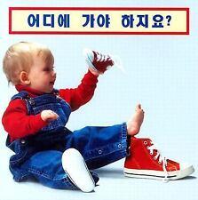 Where Does It Go? (Korean)