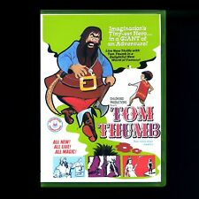TOM THUMB 1957 1967 CHILDHOOD PRODUCTIONS MEXICAN COSTUME FAIRY TALE DVD!!