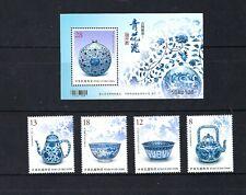 China Taiwan 2019 D682 Set Stamp Blue & White Porcelain Ancient  Art Treasures