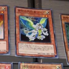 YU-GI-OH JAPANESE SUPER RARE HOLO CARD SD20-JP002 The Agent of Mystery JAPAN **