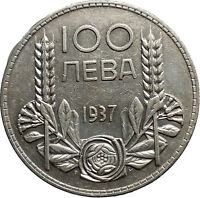 1937 Boris III Tsar of Bulgaria 100 Leva Large Old European Silver Coin i50171