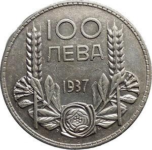 1937 Boris III Tsar of Bulgaria 100 Leva Large Old European Silver Coin i50171