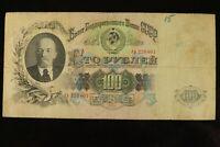 100 Rubles BANKNOTE SOVIET RUSSIA USSR 1947 PICK-231 F N135