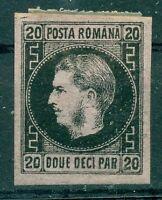 Rumänien, Fürst Karl I., Nr. 16 y* Falz