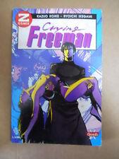 CRYING FREEMAN #2 1991 Z Comic Granata Press Manga   [G715]