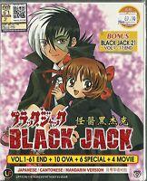 BLACK JACK - COMPLETE ANIME TV SERIES DVD(1-78 EPIS + OVA + SPECIAL + MOVIE)