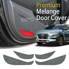 Felt Gray Car Door Scratch Anti Kick Cover Protector For HYUNDAI 2018 Kona