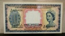 Malaya & North Borneo One Dollar 1953  UNC