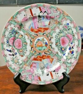 """ANTIQUE CHINESE EXPORT ROSE MEDALLION 9 1/8"""" PLATE"""