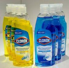 Clorox Ultra Concentrated Dishwashing Liquid w/Oxi,Fresh Scent,10oz Lot of 3 NEW