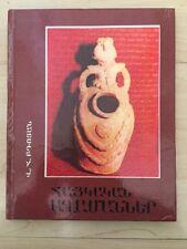 Հայկական Աղամաններ, Աղաման ARMENIAN SALT CELLAR ART, artisanner ceramics pottery