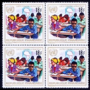 Rwanda 1972 MNH No gum Blk of 4, Education, Anti Racism, Black & White