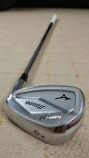 Mizuno MP63 forged pitching wedge PW