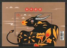 REP. OF CHINA TAIWAN 2020 ZODIAC LUNAR YEAR OF OX 2021 SOUVENIR SHEET OF 1 STAMP