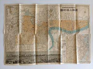 WWll WW2 Japanese Map of Shanghai China 1932 Showa 7 War Photo Original Print