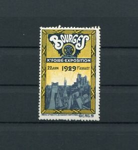 Cinderella / Poster Stamps International Exhibition Bourges France 1929