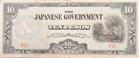 Billete Filipinas gobierno de Japón 10 pesos 1942 1º emisión serie PD