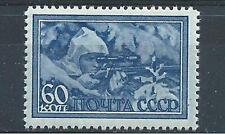 Russia 1943 Sc# 894 WWII Sniper woman soldier MNH